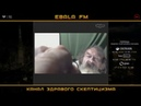 Что такое счастье Андрей Георгиевич Купцов