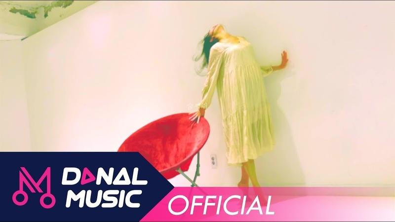 [MV] HeShe 'HeShe : Episode 8, 숨셔줘' - 숨셔줘 (Blow. 가음)