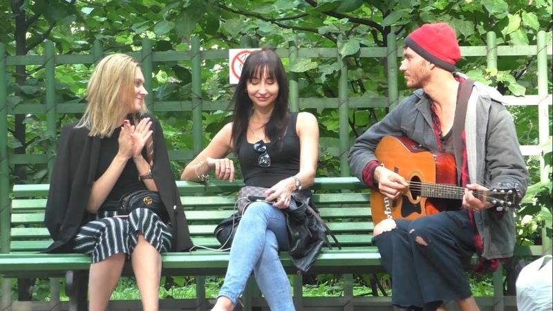 Бездомный с Невероятным Голосом / Homeless Man Picks Up Girls (Илья Рай)