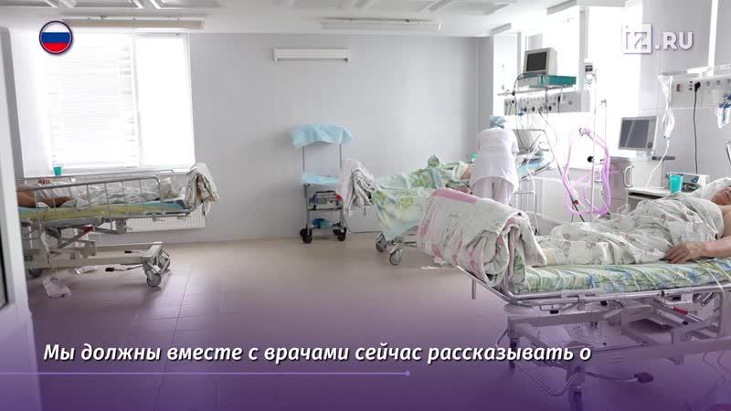 Семью с онкобольным ребёнком хотели выселить