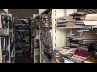 Шарим в библиотеке