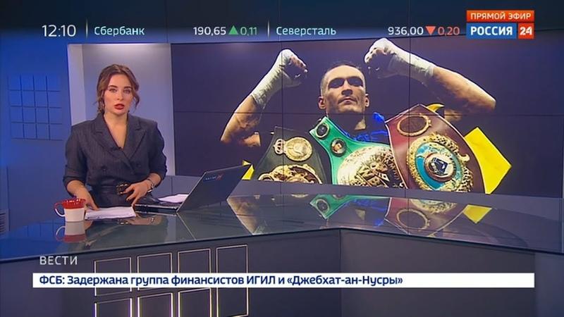 СРОЧНО! Боксер Александр Усик ПООБЕЩАЛ защищать Киево-Печерскую лавру от радикалов