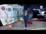 ВНИМАНИЕ!!! МОШЕННИКИ: 18 крымчан лишились своей недвижимости