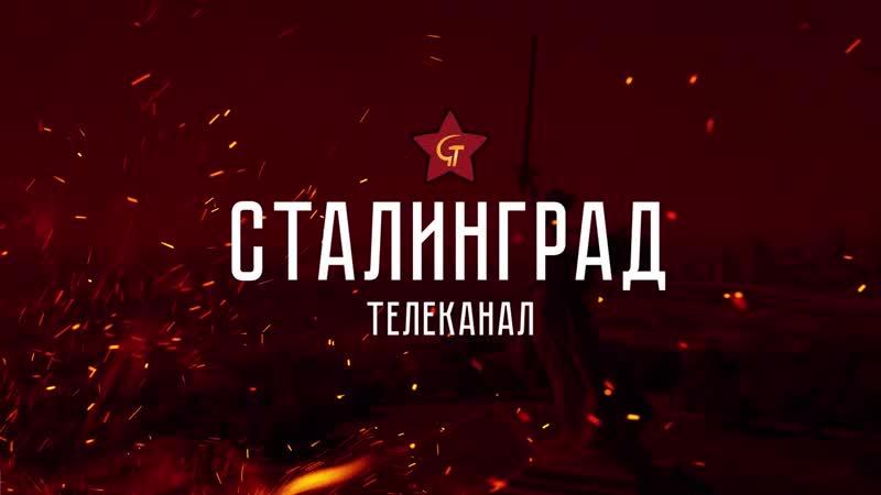 ВЕЛИКАЯ ОТЕЧЕСТВЕННАЯ или ВТОРАЯ МИРОВАЯ؟ Сталин ДеньПобеды ВеликаяОтечественная
