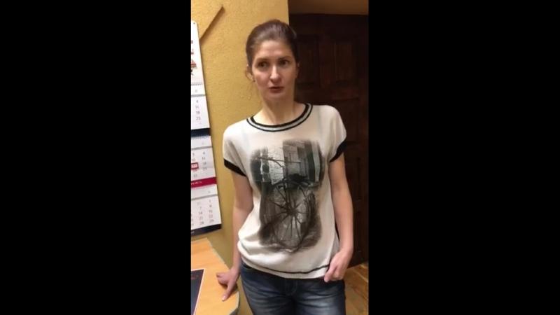 Отзыв о курсе Наталья г Смоленск