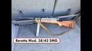 Shooting the Beretta Model 38/42 Submachine Gun!