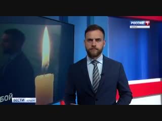 Полный сюжет Вести Крым с шокирующими кадрами расстрела в керченском колледже