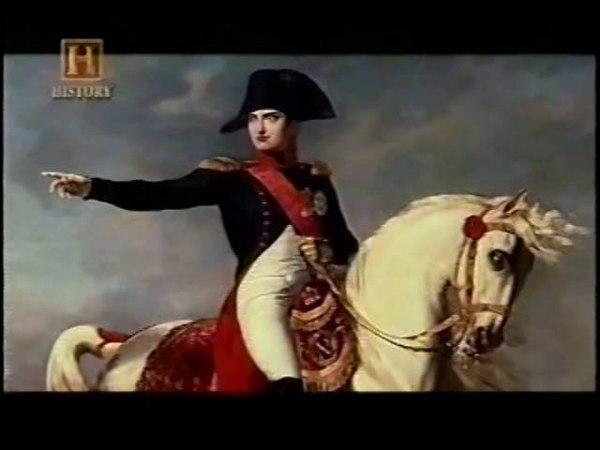 Napoleão Império History Channel