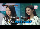 · Show|Cut · 190317 · OH MY GIRL (Hyojung Jiho) · MBC King of Mask Singer ·