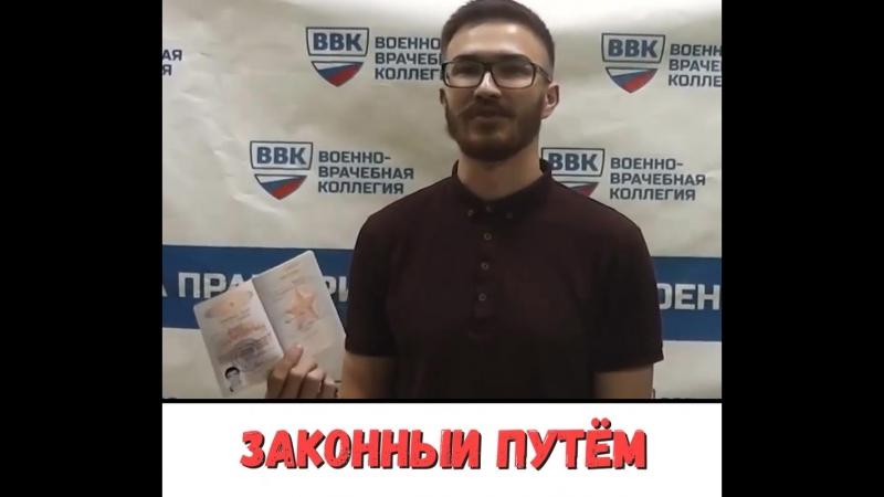 Военный билет в Санкт-Петербурге и области быстро и с гарантией!