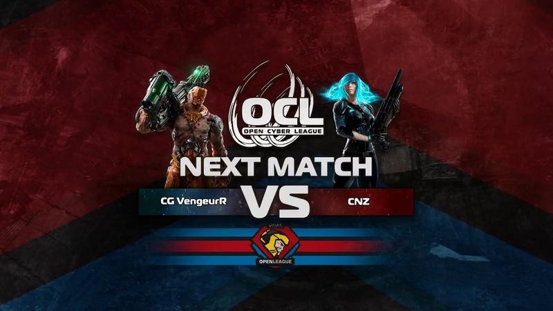 CG VengeurR vs cnz. QOL4. Комментатор - Stealmer. Quake Champions