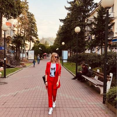 Ирина Аксёнова