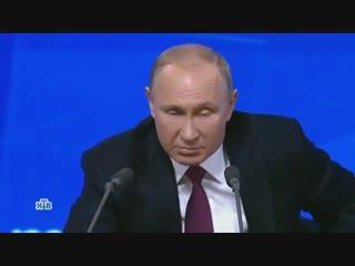 Вся #прессконференция Путина в 2-ух минутах: Социализм в РФ невозможен