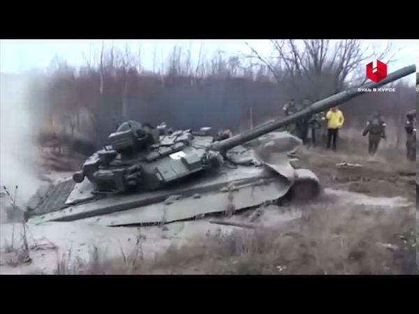 Вперёд Россия!