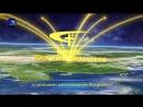 Obwieszczenie siedmiu gromów – proroctwo, że Ewangelia Królestwa obejmie cały wszechświat