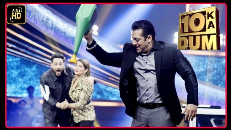 Dus Ka Dum Episode 21/Review/Reaction/Salman Khan-Raveena Tandon-Badshah