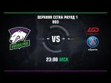 Virtus.pro vs PSG.LGD. Bo3. Плей-офф The International 2018