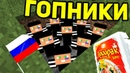 ТОЛСТЫЙ БОМЖ СДЕЛАЛ ЛОВУШКУ ДЛЯ ГОПНИКОВ - ВЫЖИВАНИЕ ТОЛСТОГО БОМЖА В РОССИИ 2 МАЙНКРАФТ