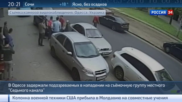 Новости на Россия 24 • Одесская полиция задержала стрелявших в тележурналистов