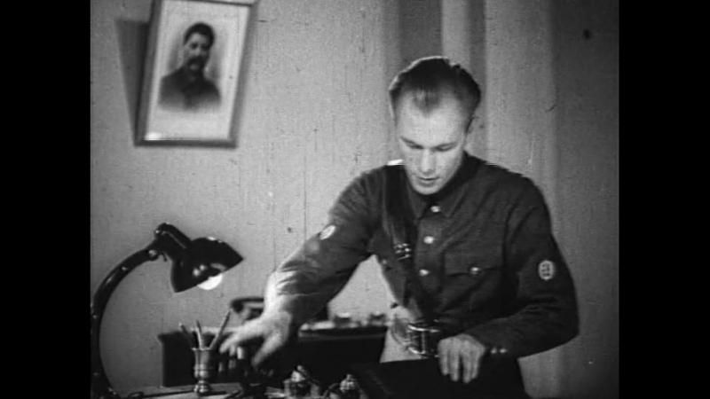 Ошибка Инженера Кочина 1939 г.