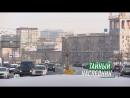Мухтар. Новый след - 2 сезон - 16 серия - Тайный наследник