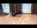 Табата тренировка №5 Делается 3 5 раз в неделю