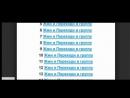 4 Способа Как Получить Бесплатно Трафик Клиентов Подписчиков Рефералов Партнеров ИНСТРУКЦИЯ partners g