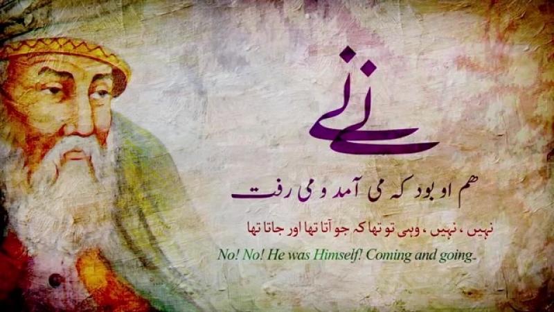 Artful_IdolBest_of_Molana_Rumi_PoemsFarsi_QawwaliSufi_SongEnglish,_U.mp4