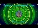 Брелок из полимерной глины Рик Санчез из мультсериала Рик и Морти