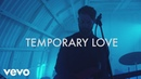The Brinks - Temporary Love (Live From The Bunker)