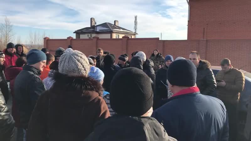 Митинг против закрытия дамбы