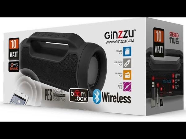 Ginzzu GM-990B-Возьмите музыку в дорогу.