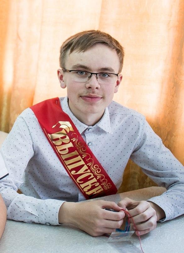 Сергей Горин   Лысьва