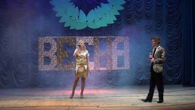Елена Найс и Олег Тихомиров - Колокола( фрагмент выступления) - музыка и стихи Генадий Старков.