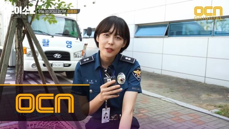 Voice2 [스페셜] 보이스2 종영 인터뷰 미리보는 최종화 현장! 오늘_밤10시20분 180915 EP.11