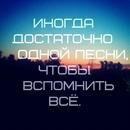 Леонид Саенко фото #14