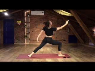 Шакти йога с Татьяной Кудрявцевой