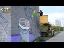 В Екатеринбурге стартовал фестиваль уличного искусства Стенограффия