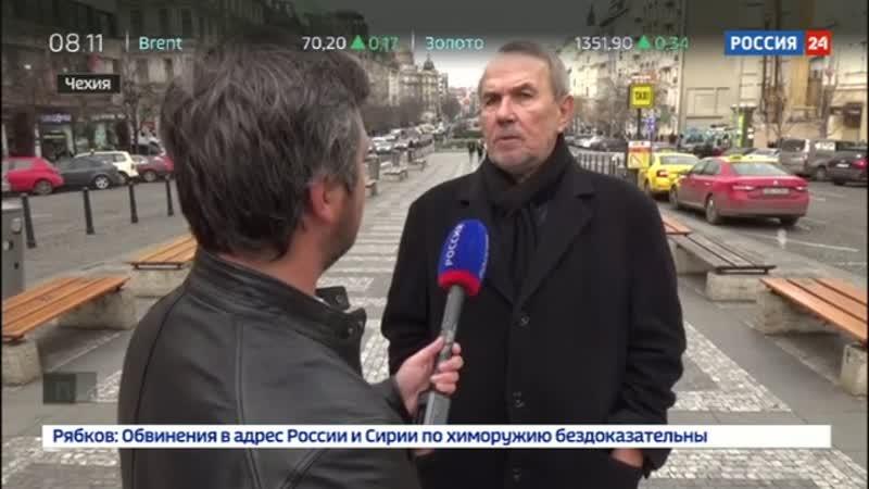Новости на «Россия 24» • Драгош или Земан: в Чехии начался второй тур президентских выборов