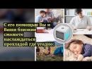 МИНИ КОНДИЦИОНЕР ROVUS АРКТИКА