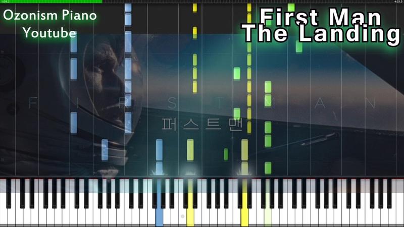 First Man Ost Piano The Landing[퍼스트맨 OST 피아노]