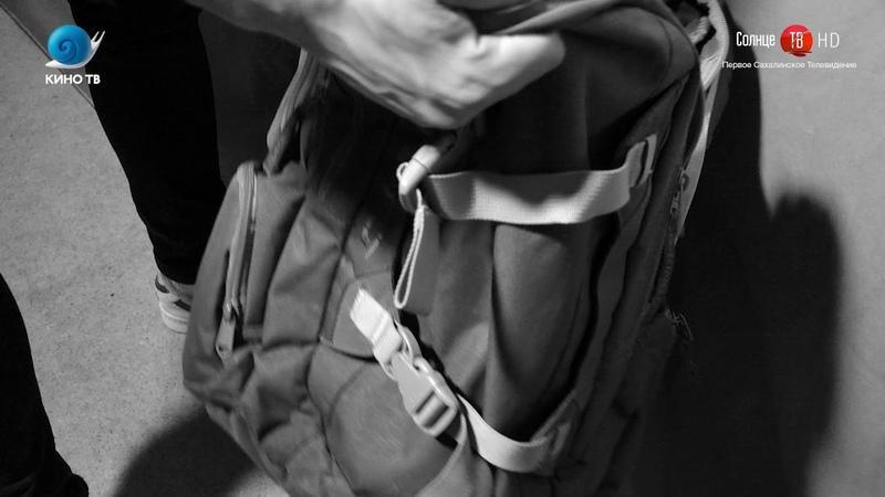 16.10.2018 Уроженец Бурятии предстанет перед сахалинским судом за причинение тяжкого вреда здоровью