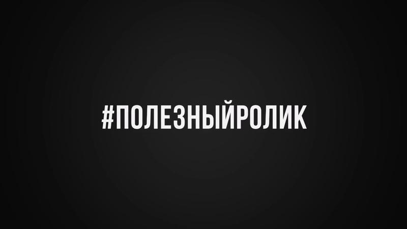 Bike x Board | Горно-Алтайск - Центр Проката и Ремонта