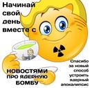 Денис Бобровников фото #9