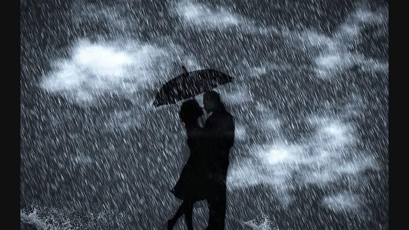 Дождик:3