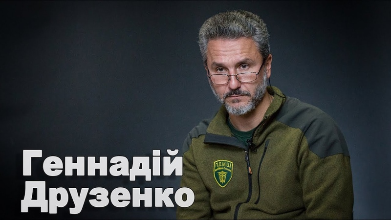 Складається враження що для українських генералів головний ворог на Донбасі не Путін