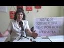 Адыгея Коммунист Безусько Т С об увеличении пенсионного возраста 18 06 18