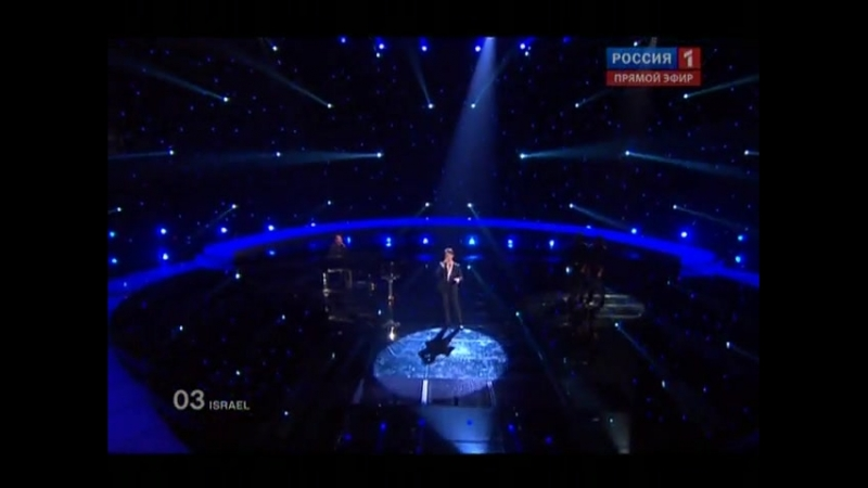 Harel Skaat Milim Евровидение 2010 Израиль 480p mp4