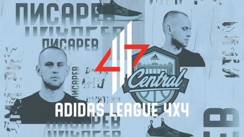Adidas league 4x4. Капитан: Дмитрий Писарев