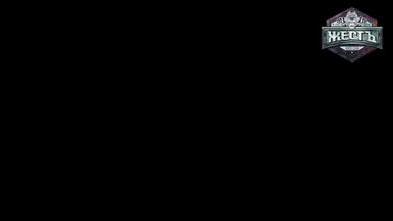 Группа Крематорий в рок клубе ЖЕСТЬ 15 декабря